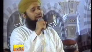 Zameen o Zaman Tumhare Liye - Muhammad Owais Raza Qadri