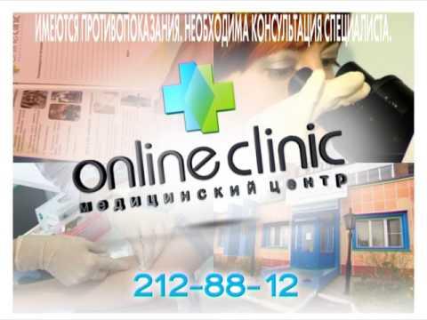 onLINE clinic infekcii