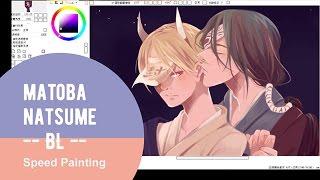 [BL Speed Painting] Matoba X Natsume 的夏同人