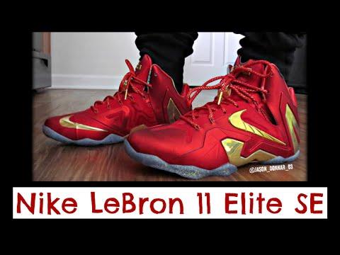 b02efcadd8e Nike LeBron XI 11 Elite SE