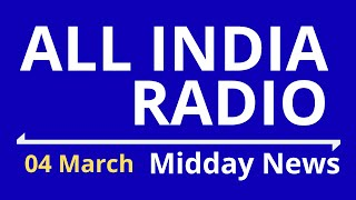 Midday News 04 Mar