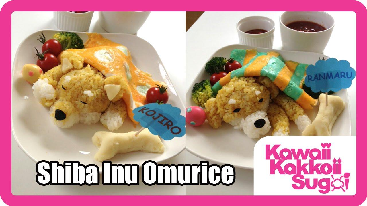 Shiba Inu Omurice Recipe 柴犬オムライスのレシピ - YouTube