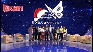 E diela shqiptare - Heronjte e Kryeqytetit - E diela shqiptare me Erion Veliaj! (16 dhjetor 2018)