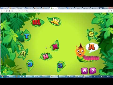 Гусенички-Обжорки Учим буквы и звуки - онлайн игра по чтению