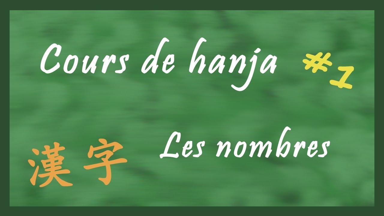 Cours de hanja #1 : Les nombres