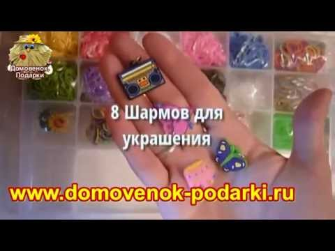 Разноцветные резиночки Твинки