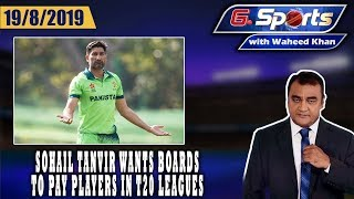 Sohail Tanveer wants board to pay players in T20 Leagues | G Sports with Waheed Khan 19th Aug 2019