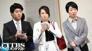 小津(新井浩文)、真田弁護士(バカリズム)との話し合いが終わり、どん底に...