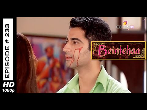 Beintehaa - बेइंतेहा - 17th November 2014 - Full Episode (HD)