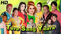 2017 NEW LATEST STAGE DRAMA | TERE SANG YAARA