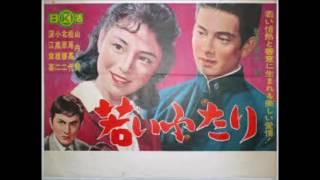 1960年代は、団塊世代をターゲットとして青春映画が数多く製作されたが...