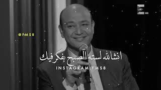 بتعدي ف حته - الفنانة يارا