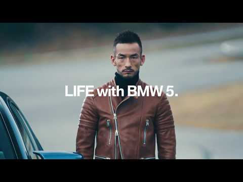 Story of PERFORMANCE. - LIFE with BMW 5. Featuring Hidetoshi Nakata.