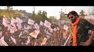 Okkadochadu Full Song   Janasena Party New Song   Pawan Kalyan   Our Politics