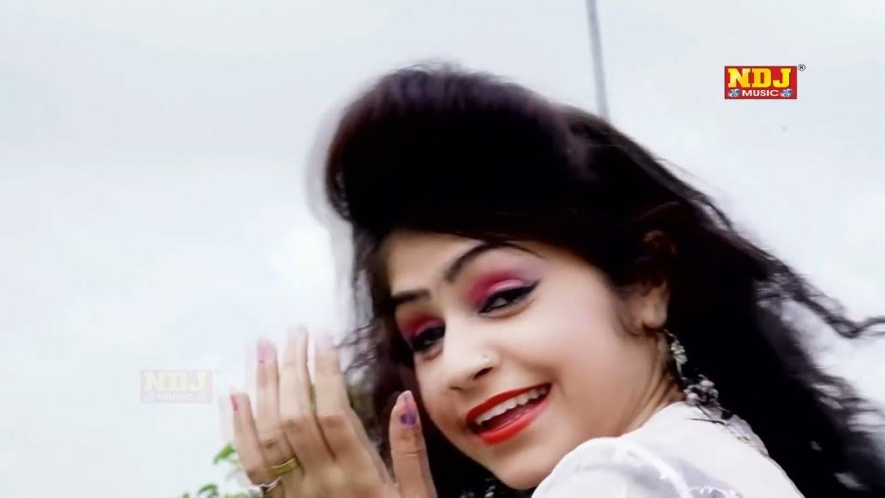 गयी आज कलेजे लाग के | Manjeet Panchal | Anu Sardana | Latest Haryanvi Song 2018 | NDJ Music