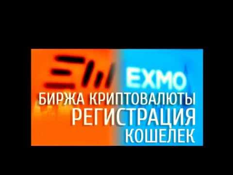 Эксмо обмен криптовалют стратегии для бинарных опционов на мт4 видео