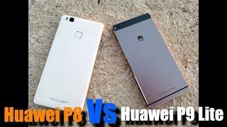 Huawei P8 Vs Huawei P9 Lite Comparativa completa de cámaras
