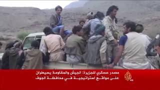 المقاومة اليمنية تسيطر على مديرية القريشية بمحافظة البيضاء