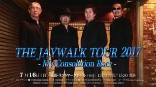 THE JAYWALK TOUR 2017 - My Consolation Race [日程] 7月16日(日)...