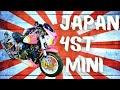 Minibike Culture Japan - 4st mini Honda Monkey