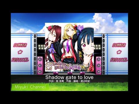 【スクフェス】Shadow gate to love EX をプレイ!