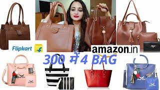 Unboxing Flipkart Affordable Handbags Flipkart High rating handbags Online shopping and review
