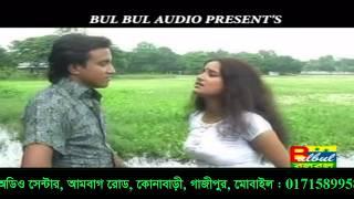 Tumi R Bashi Bajayo Na / Poran Pakhi / Miss Liton / Bulbul Audio Center
