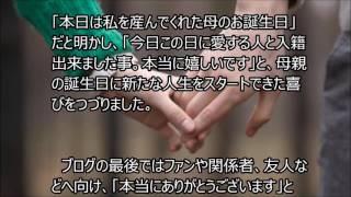 八反安未果さん 結婚発表!! 八反安未果 検索動画 25