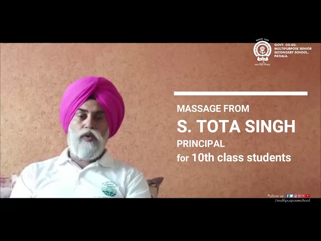 #S.TotaSingh #PrincipalMassage #for10thClassStudents