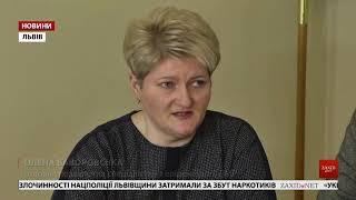 видео Сайти Львова