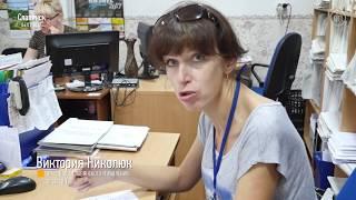 В Славянске перестали выдавать справки переселенцев