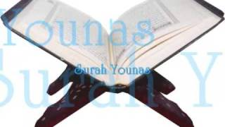 quran with urdu translation surah younas 4 of 6