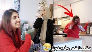 مقلبنا انس واصالة - فيلم هاظ الحشي مازين