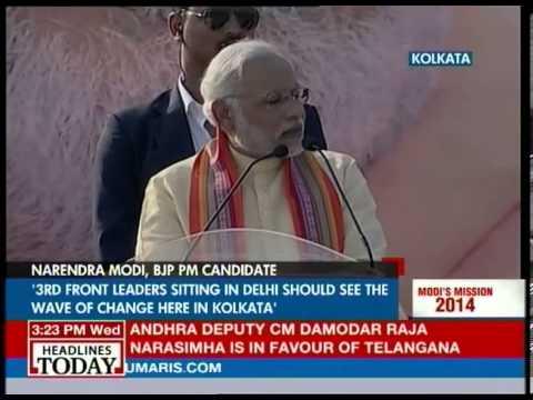 Narendra Modi speaks at his rally in Kolkata