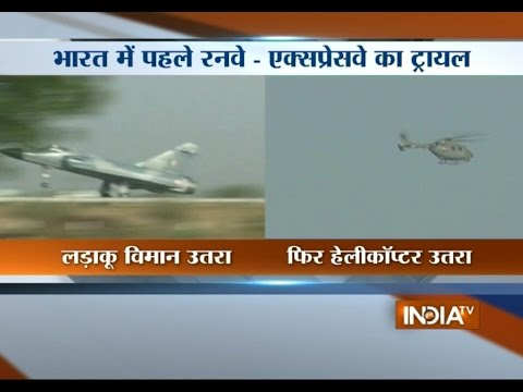 IAF Fighter Jet Lands at Yamuna Expressway ahead of PM Modi's Mathura Visit - India TV