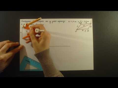 Konstrukcija paralelograma. Date su stranice a i b, i dijagonala d1