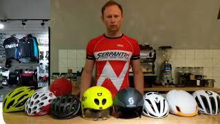 Юрий Левинзон - Обзор новых технологий велосипедных шлемов