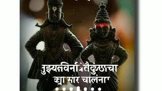 tuzyavina vaikunthacha karbhar chalena  aashadi ekadshi   3d shadow status    whatsapp status