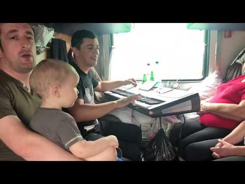 #кайфуем# Сакит Самедов и пассажиры кайфуют в поезде 2019 Cover