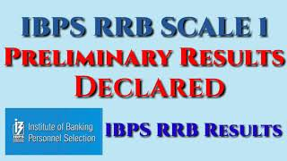 ibps-rrb-scale-1-officer-results-2017-ii-how-to-check-ibps-rrb-results-2017-ii-tech-solutions