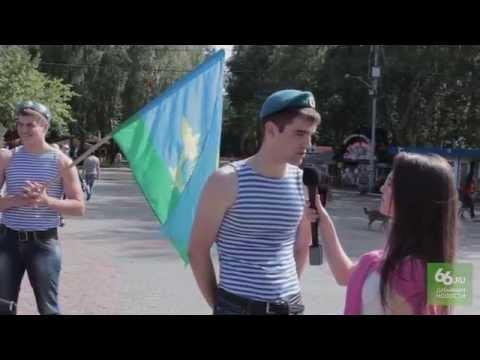 Объявления Гей Узбекистан