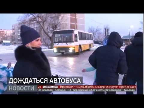 Дождаться автобуса. Новости. 13/12/2019. GuberniaTV