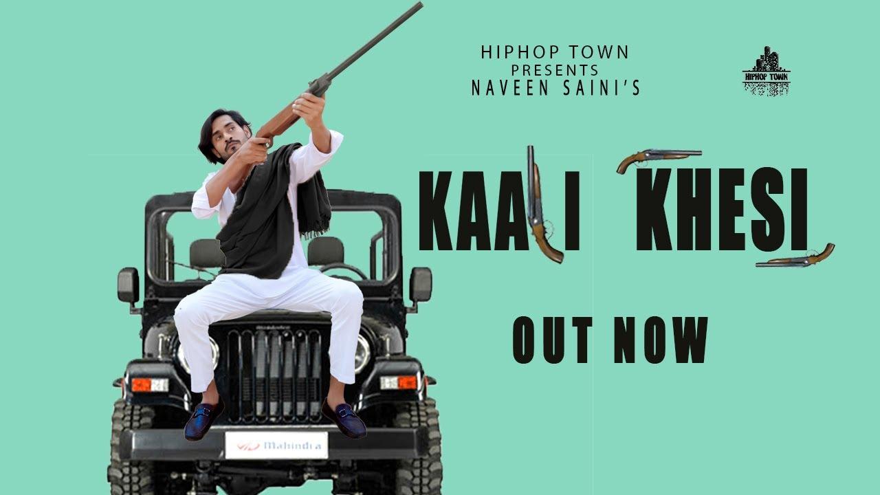 Kaali Khesi (Official Full Song) | Naveen Saini | Yuvii | Sam | New Haryanvi Song 2020