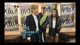 - We got Married Teuk So-ra10 09 -10 20111217