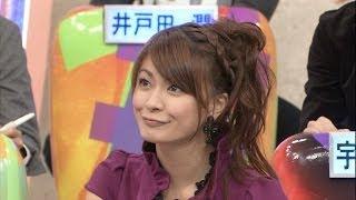 八田亜矢子が芸能界から消えた(ほされた)理由 妊娠は本当??