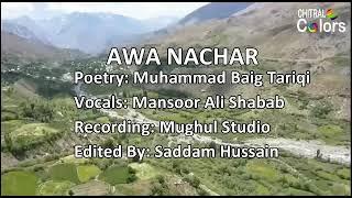 Awa Nachar   Mansoor Ali Shabab New Song 2021   Muhammad Baig Tariqi