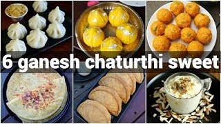 6 ganesh chaturthi bhog recipes   ganpathi festival sweet recipes   गणपती विशेष पदार्थ