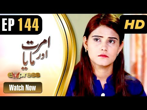 Amrit Aur Maya - Episode 144 - Express Entertainment Dramas