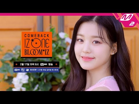 [COMEBACK IZ*ONE BLOOM*IZ] 2월 17일, 아이즈원 컴백쇼 COMING SOON