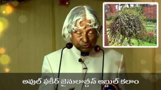 APJ Abdul Kalam Life story in Telugu